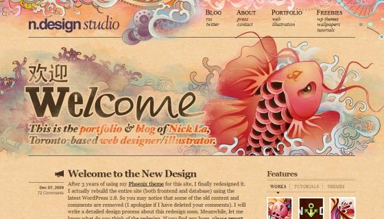 N.Design Studio
