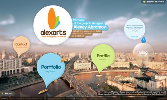 Alexarts | Graphic Design