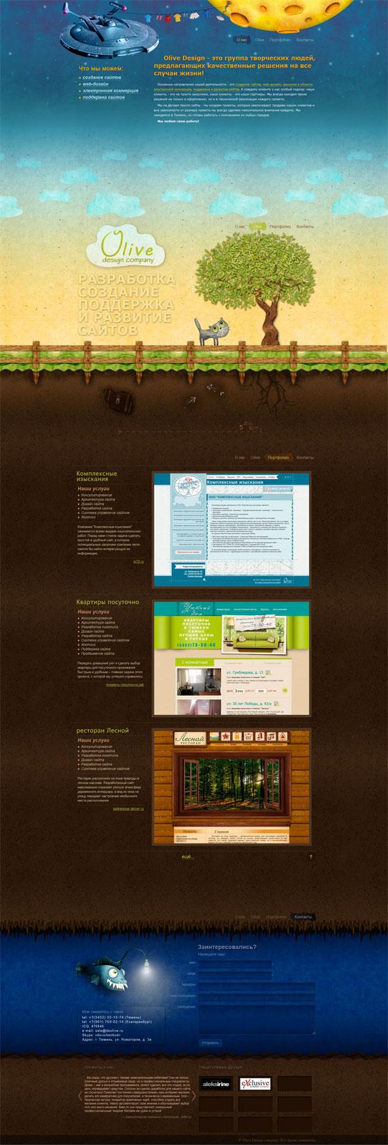 Olive Design Company   Web Designer