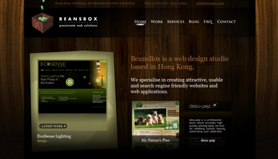 Beansbox